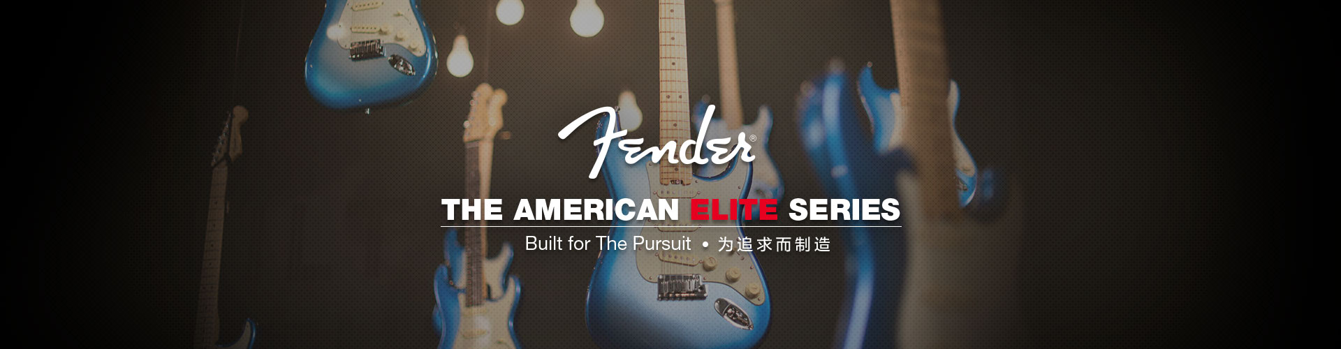 Fender-Elite-Series
